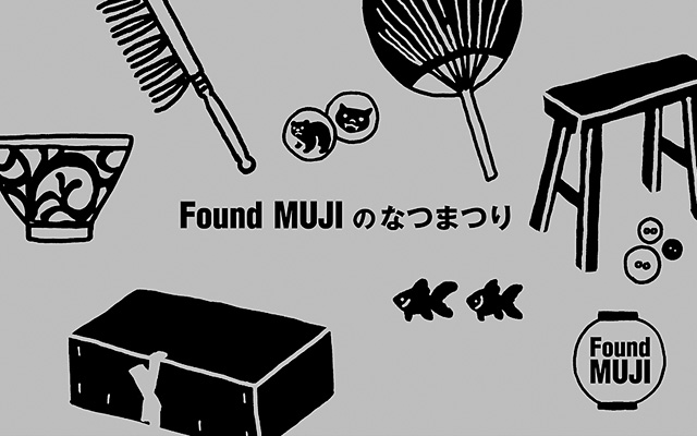 foundMUJI Matsuri