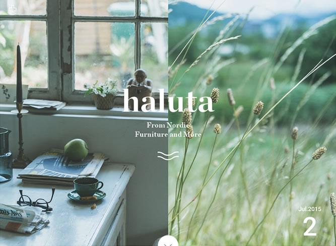 haluta(ハルタ)さんのサイトリニューアル、と、新店舗