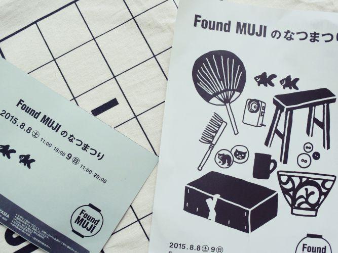 Found MUJI Natsu Matsuri_001