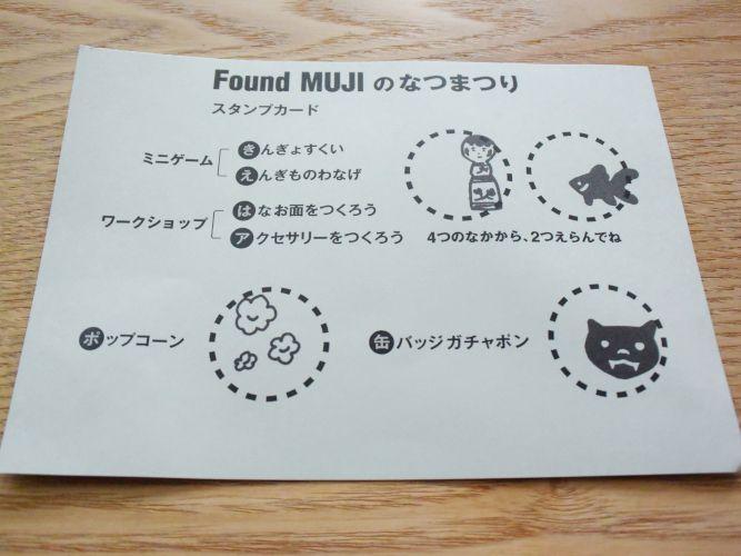 Found MUJI Natsu Matsuri_002