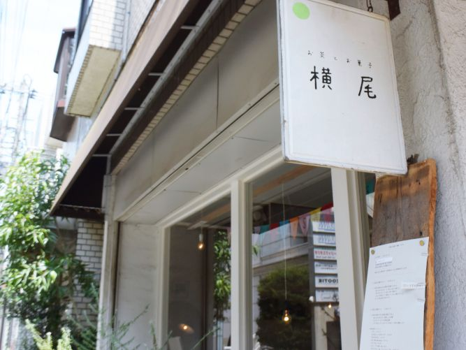 YOKOO_kakigoori_002