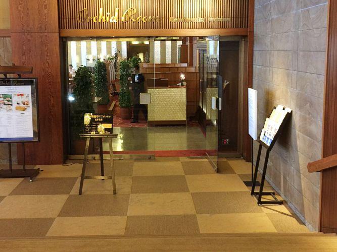 hotelokura_006