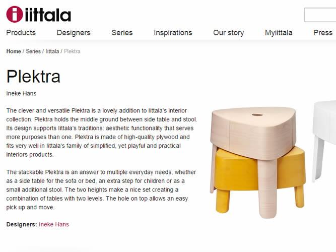 イッタラから家具がリリースされる?
