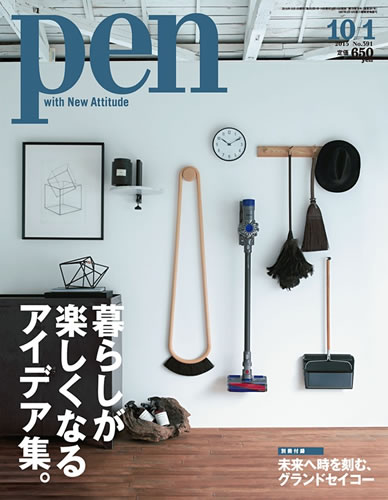 Pen Magazine No391