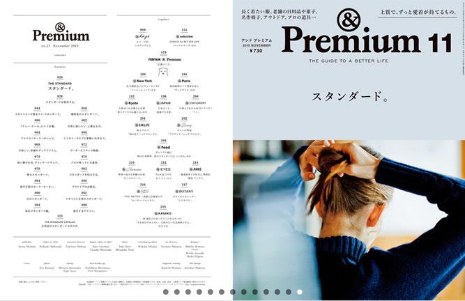 Premium No23