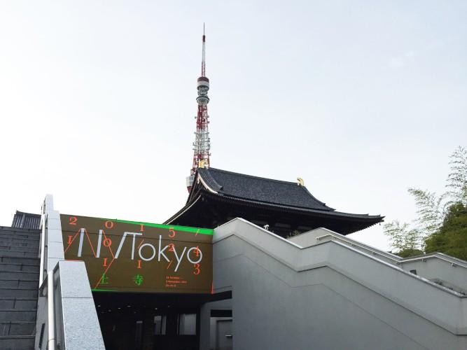 ANY TOKYO 2015_002