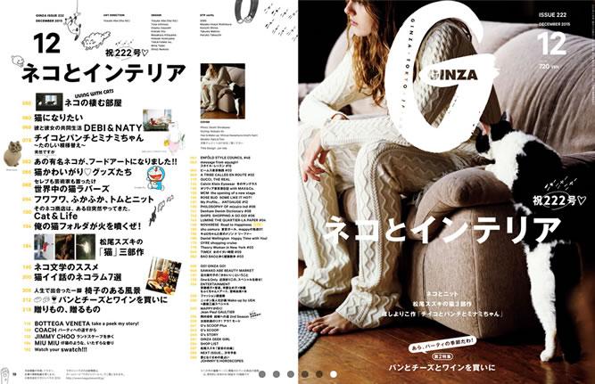 Ginza No 222