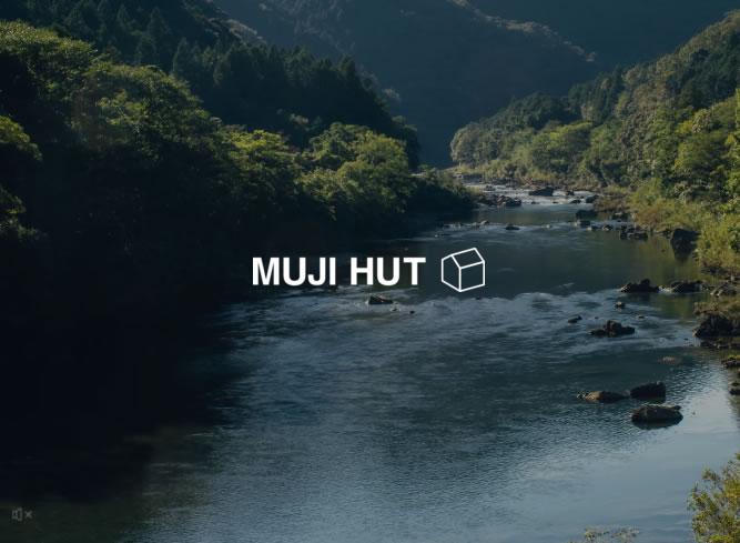 MUJI HUNT