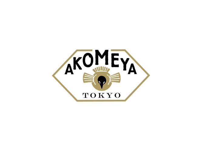 アコメヤ トウキョウ、新宿の新商業施設「ニュウマン」に出店