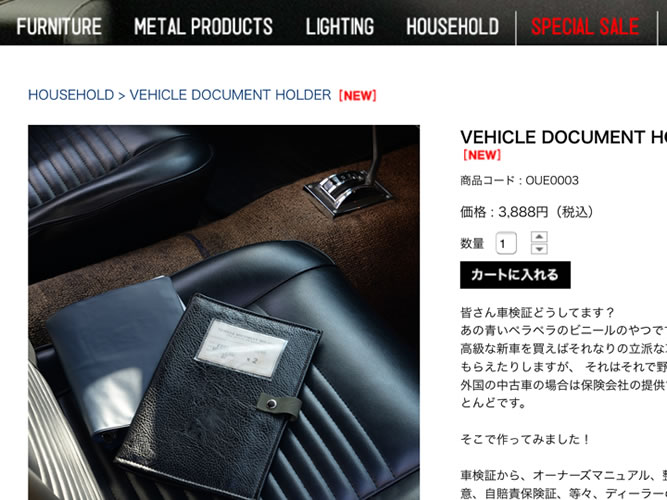 VEHICLE DOCUMENT HOLDER_001