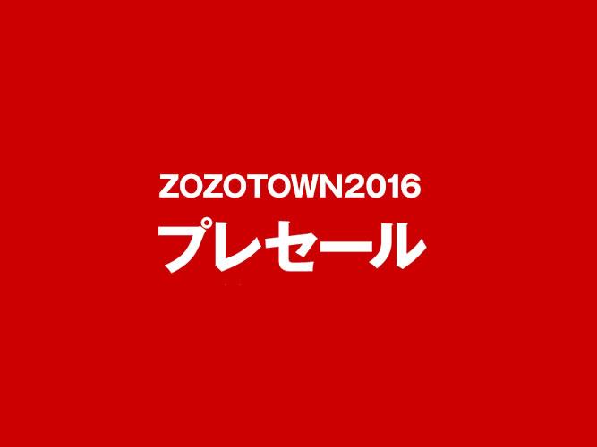 ZOZOTOWN2016 Pre Sale