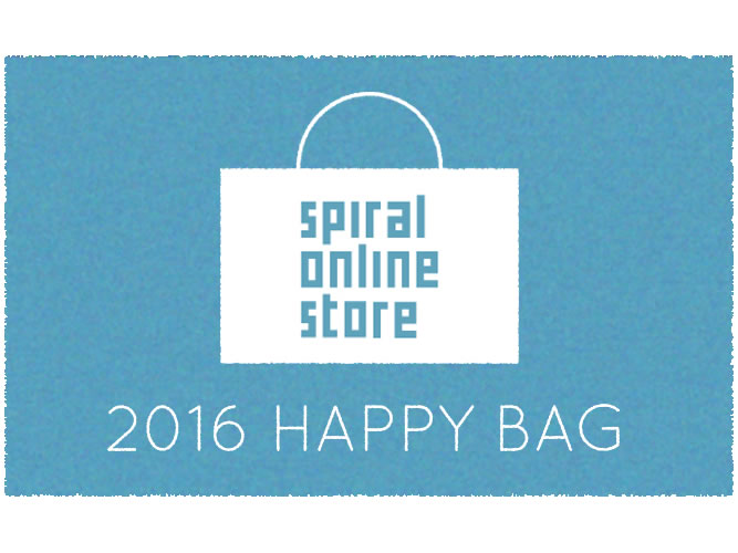 happybag_Spiral