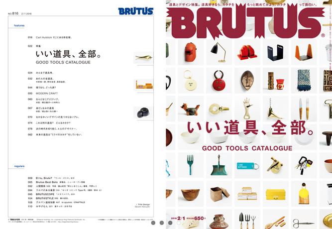 Brutus No816