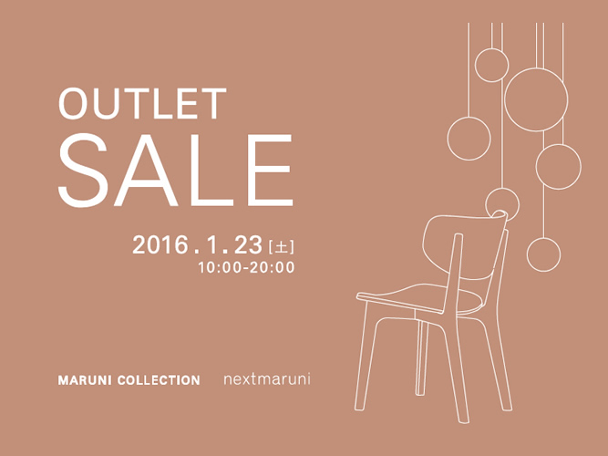 MARUNI-OUTLET-SALE