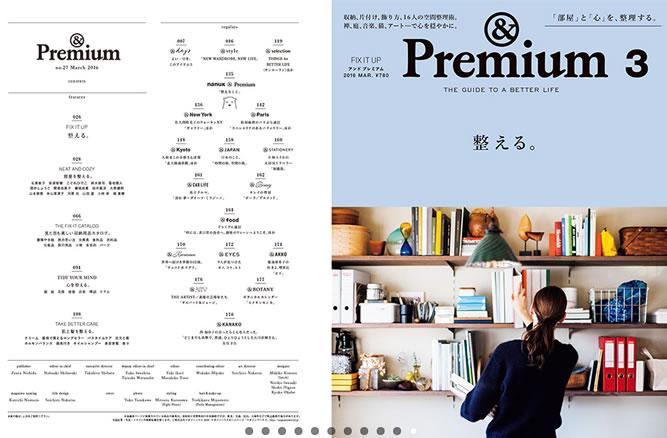 and Premium No27