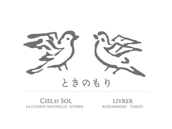 「くるみの木 東京」≒「LIVRER(リヴレ)」1月7日(木)オープン