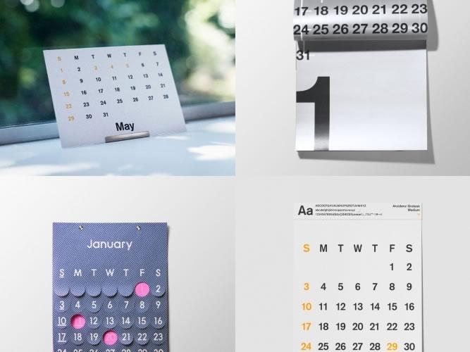 D-BROS Calendar sale
