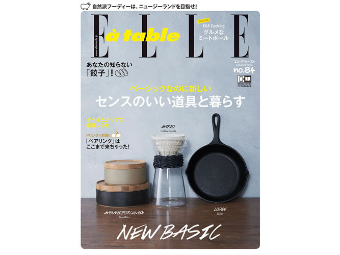 ELLE a table 201603_001