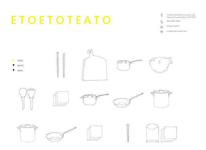 ETOETOTEATO_002