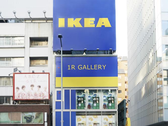 IKEA 1R GALLERY_001