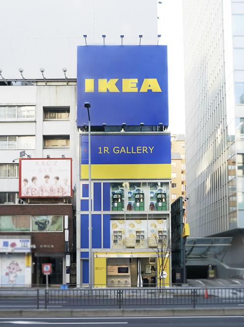 IKEA 1R GALLERY_002