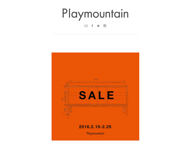 Playmountain Sale 160217