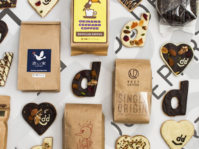 D&DEPARTMENTの「バレンタインにコーヒーを贈ろう。」