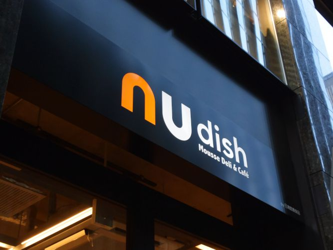 nu dish mousse Deli Cafe_003