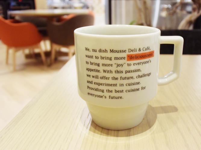 nu-dish-mousse-deli-cafe_009