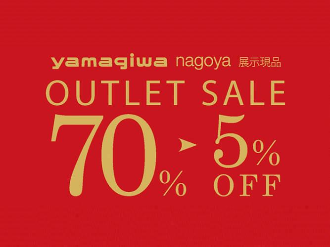 yamagiwa nagoya outlet 001
