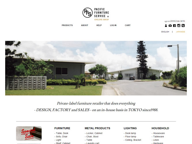 PACIFIC FURNITURE SERVICE_onlinestore_new_001