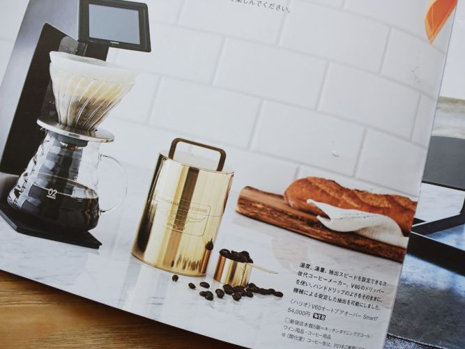 ワニコーヒー × 開化堂…そして開化堂カフェ