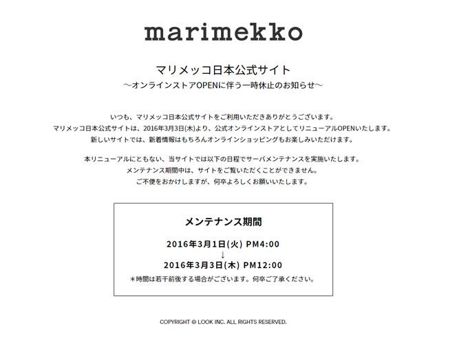 marimekkojp_001