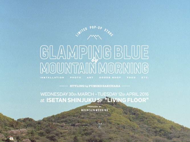 GLAMPING BLUE by mountainmorning_001