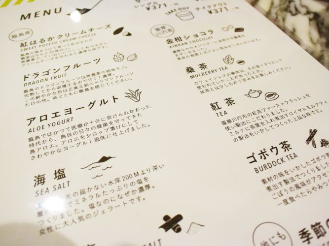 NEWOMAN SHINJYUKU_007