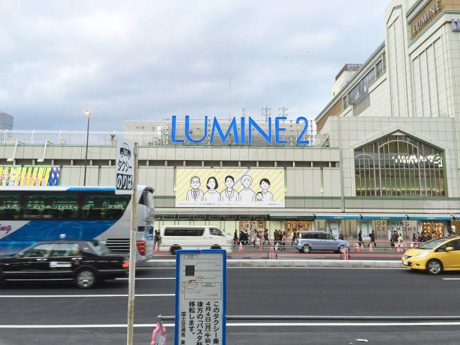 NEWOMAN SHINJYUKU_011