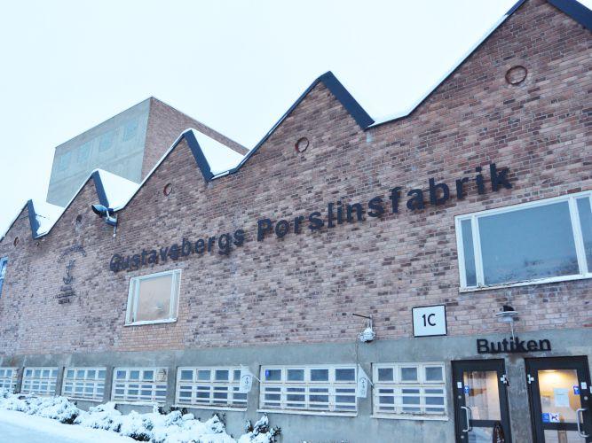 【スウェーデン旅行記8】陶器の街「グスタフスベリ」へ