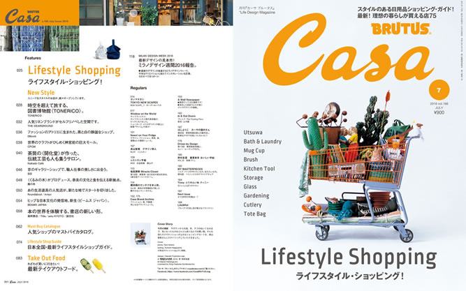 Lifestyle Shopping(ライフスタイル・ショッピング!)