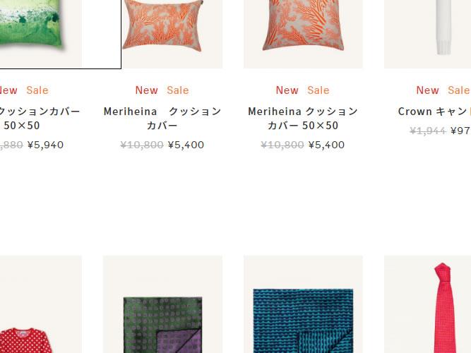 marimekko jp sale 1606_001