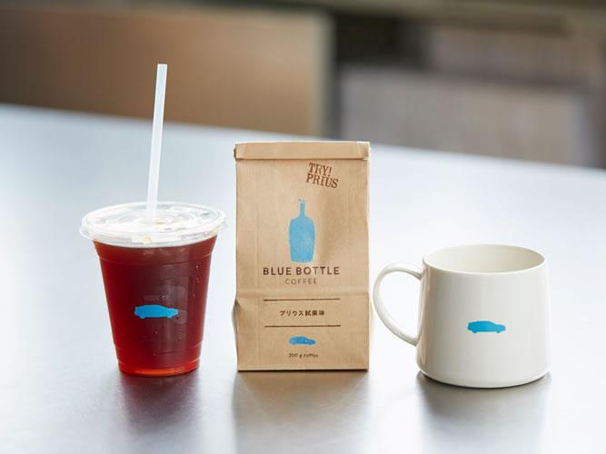 bluebottlecoffee PRIUS_001