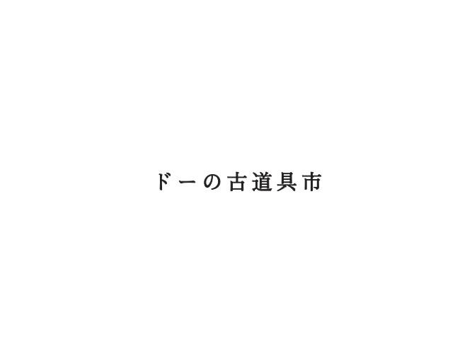 do_market_5th_001