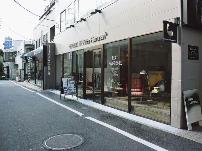 fritz-hansen-aoyama_001