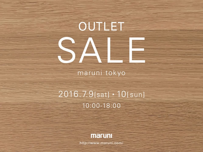 maruni_OUTLET_1606_001