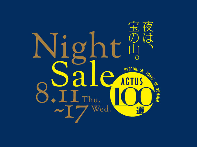ACTUS NIGHT SALE_001
