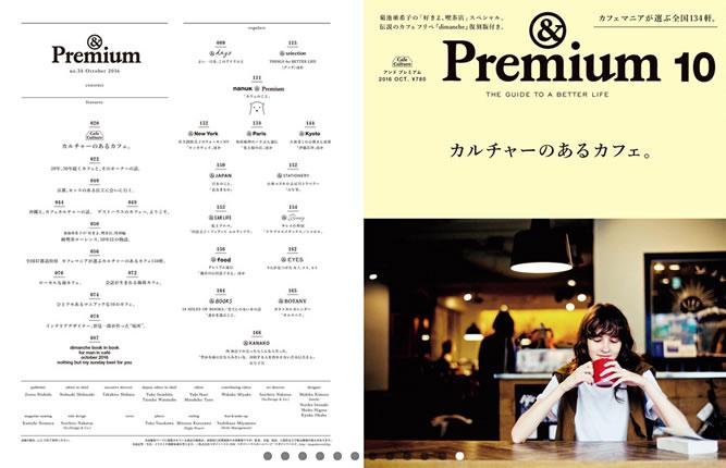 AndPremium No34_001