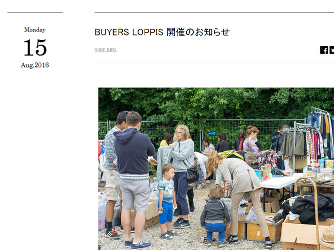 BUYERS LOPPIS_001