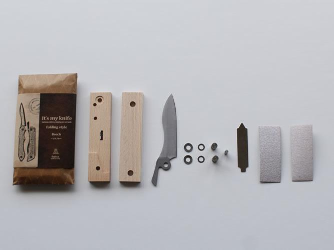 Its my knife folding style_001