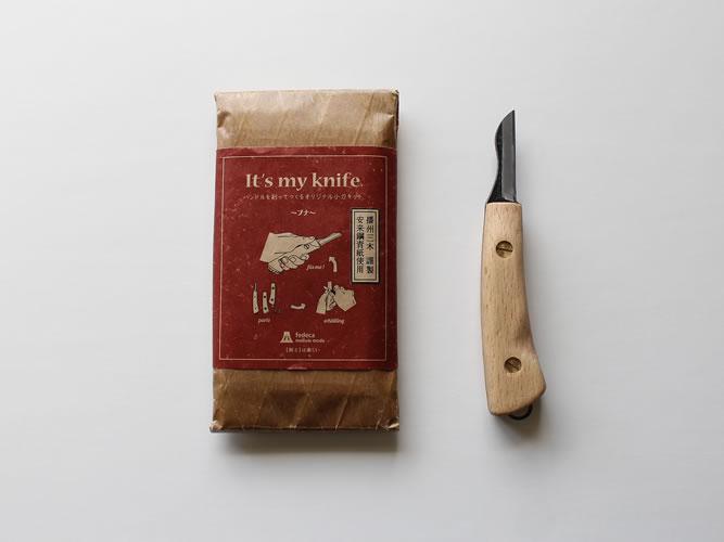 Its my knife