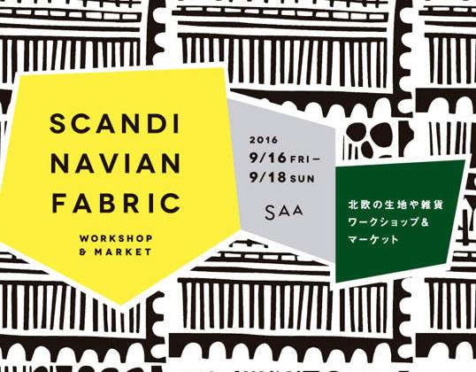 scandinavian-fabric_538