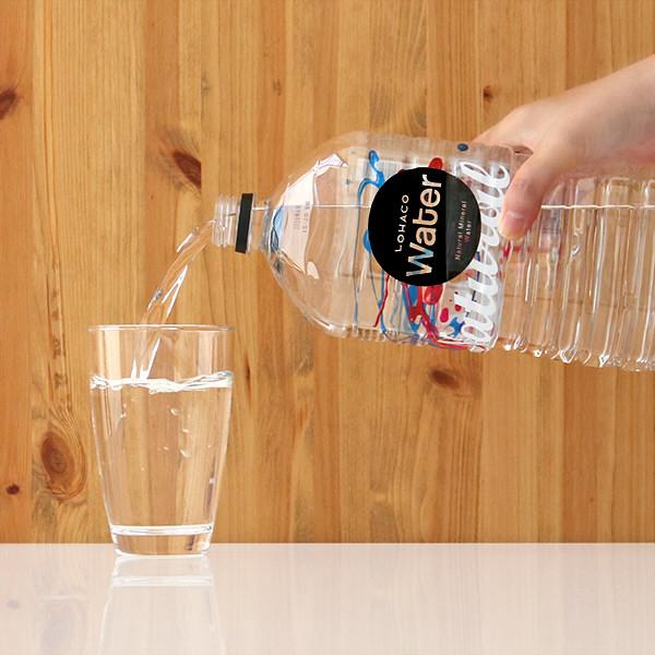 LOHACOオリジナル天然水がかっこいいしセール